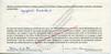 KuKDok1d: Anmeldeformular (Rückseite) / aus dem IMD-online-Archiv: IMD-A100403-201889-05.01_svga // vom IMD an S.Wallmann zugesandt